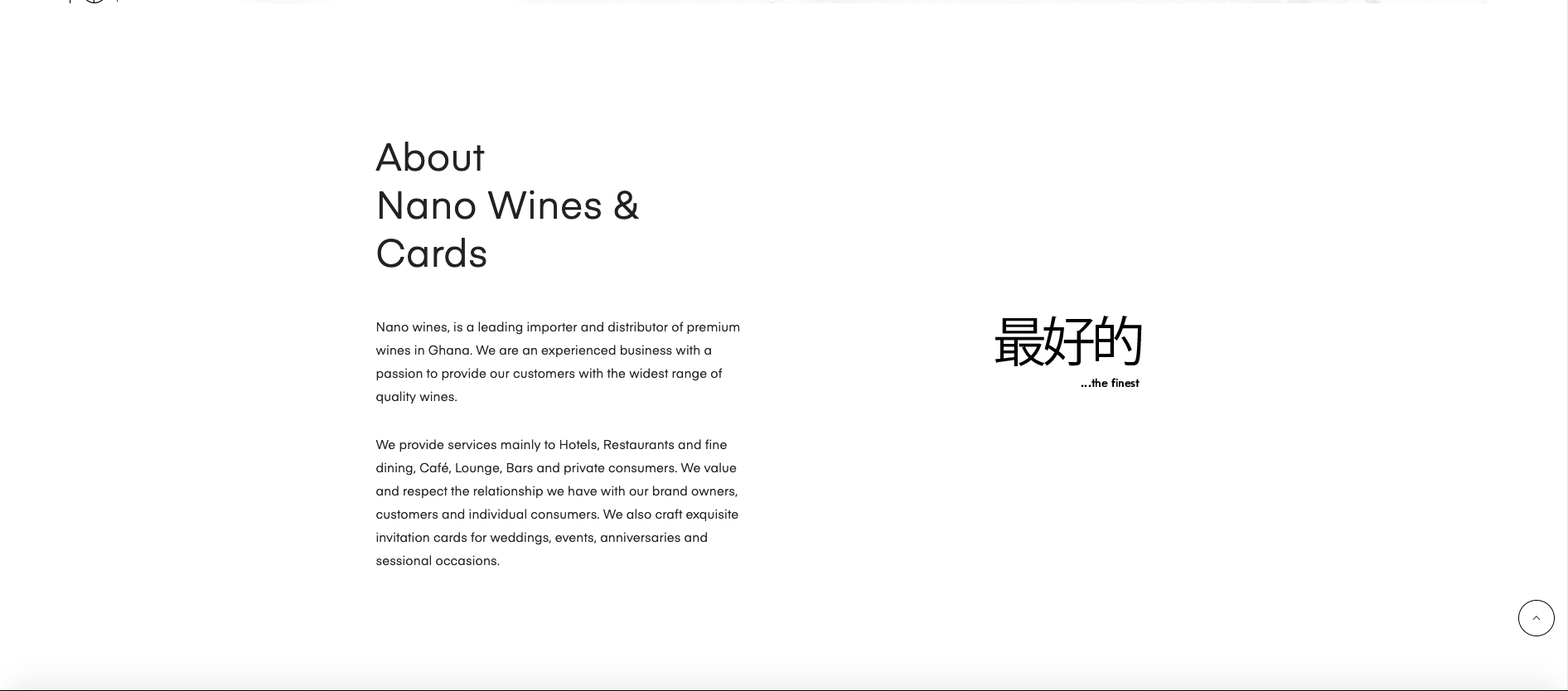 Nano wines and cards about page